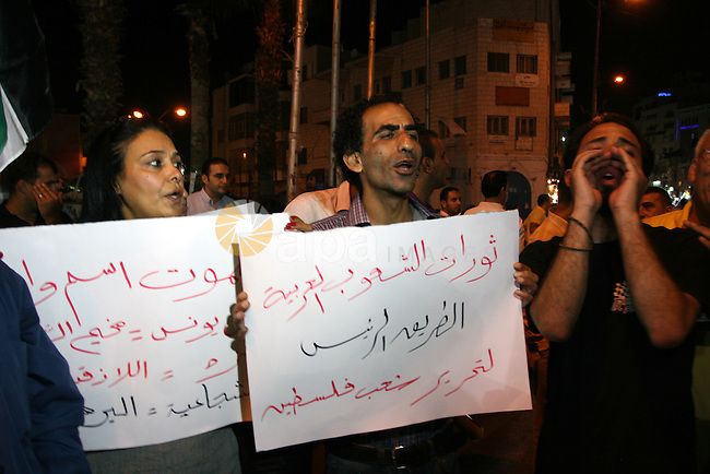 Palestinians take part in a protest against Israeli attacks over Gaza Strip in the West Bank city of Ramallah on Aug. 21, 2011. Photo by Issam Rimawi