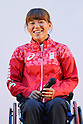 Monika Seryu, <br /> AUGUST 25, 2016 : <br /> The countdown event to mark 4 years to the start of <br /> the 2020 Tokyo Paralympic Games <br /> at Tokyo Metropolitan Government, Tokyo, Japan. <br /> (Photo by YUTAKA/AFLO SPORT)