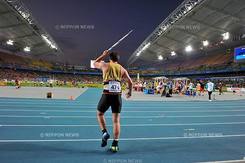 The ambiance shot,SEPTEMBER 1, 2011 - Athletics :The 13th IAAF World Championships in Athletics - Daegu 2011, Men's Javelin Throw Qualification at the Daegu Stadium, Daegu, South Korea. (Photo by Jun Tsukida/AFLO SPORT) [0003]