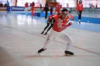 SCHAATSEN: ERFURT: Gunda Niemann-Stirnemann Halle, 03-2013, Essent ISU World Cup, Season 2012-2013, Team Russia, ©foto Martin de Jong