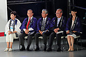 (L-R) <br /> Yuriko Koike, <br /> Toshiro Muto, <br /> Tsunekazu Takeda, <br /> Mitsunori Torihara, <br /> Tamayo Marukawa, <br /> JULY 24, 2017 : <br /> The countdown event Tokyo 2020 Flag Tour Festival and 3 Years to Go to the Tokyo 2020 Games, <br /> at Tokyo Metropolitan Buildings in Tokyo, Japan. <br /> (Photo by Naoki Nishimura/AFLO SPORT)