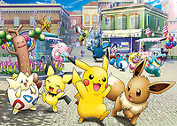 POKEMON THE MOVIE: THE POWER OF US (2018)<br /> A SCENE<br /> *Filmstill - Editorial Use Only*<br /> CAP/FB<br /> Image supplied by Capital Pictures