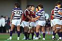 No side, DECEMBER 4, 2011 - Rugby : Kanto Intercollegiate Rugby Games between Waseda University 18-16 Meiji University at National Stadium, Tokyo, Japan. (Photo by YUTAKA/AFLO SPORT) [1040]