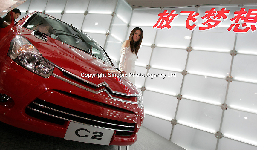 A Dongfeng Citroen C2 is shown in The Beijing International Automobile Exhibition, Beijing, China..19 Nov 2006