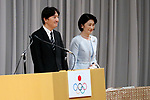 Japan's Prince Akishino and his wife Princess Kiko, <br /> AUGUST 13, 2018 - Asian Games :<br /> Japan National Team Organization Ceremony <br /> for the 2018 Jakarta Palembang Asian Games <br /> in Tokyo, Japan. <br /> (Photo by Naoki Nishimura/AFLO SPORT)