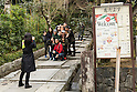 Asian tourists gather outside Kodaiji Temple on January 16, 2016, in Kyoto, Japan. The Japan National Tourism Organization reported on Tuesday 19th a record increase in foreign visitors in 2015. Approximately 19.73 million people visited Japan from abroad, up 47.3 percent compared with 2014 and almost four times the 5.21 million that came in 2003. According to the report there were more Chinese visitors than from any other nation with 4.99 million coming in 2015. South Korea (4 million) and Taiwan (3.67 million) were next on the list, and over 1 million Americans also visited Japan in 2015. The number of visitors is the highest in 45 years and already close to Japan's goal of attracting 20 million foreign visitors in a year by 2020. (Photo by Rodrigo Reyes Marin/AFLO)