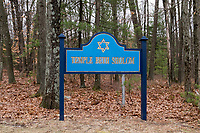 The MetroWest Jewish Day School at Temple Beth Sholom in Framingham, Massachusetts, USA, received a bomb threat at 9:46am on Tues., March 7, 2017. The school, which has 61 children in elementary and middle school, was evacuated so that police could investigate the threat. Nothing was found.
