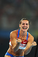 Russia's Elena Isinbaeva reacts after jumping over 5.05 m, establishing a wold record, during women's pole vault final competition in Beijing Olympics, on August 18, 2008, in Beijing, China. Photo by Lucas Schifres/Pictobank/Cameleon/ABACAPRESS.COM