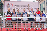 Mayer Brown JSM team are the Bowl Runners up of the Swire Touch Tournament on 03 September 2016 in King's Park Sports Ground, Hong Kong, China. Photo by Marcio Machado / Power Sport Images