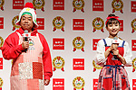 (L to R) Japanese comedian Tetsuro Degawa and Chinese singer Long Mengrou, Oyatsu special ambassadors, speak during a news conference to launch a new TV commercial for Baby-Star Ramen on August 6, 2018, Tokyo, Japan. Oyatsu Company announced the new commercial to celebrate 60 years of sales for Baby-Star Ramen in the Japanese market. The new TV commercial will be first shown on August 10. (Photo by Rodrigo Reyes Marin/AFLO)