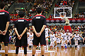 International Basketball Japan Games 2019