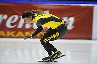 SCHAATSEN: HEERENVEEN: 24-10-2014, IJsstadion Thialf, Topsporttraining Team LottoNL - Jumbo, Roxanne van Hemert, ©foto Martin de Jong