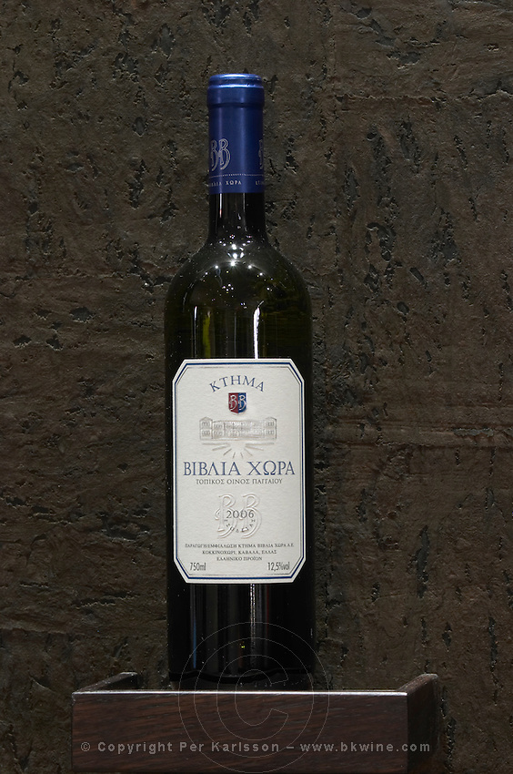 BB 2006 white. Biblia Chora Winery, Kokkinohori, Kavala, Macedonia, Greece