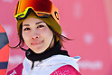 PyeongChang 2018: Snowboard: Ladies' Big Air Final
