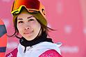 PyeongChang 2018: Snowboard: Women's Big Air Final