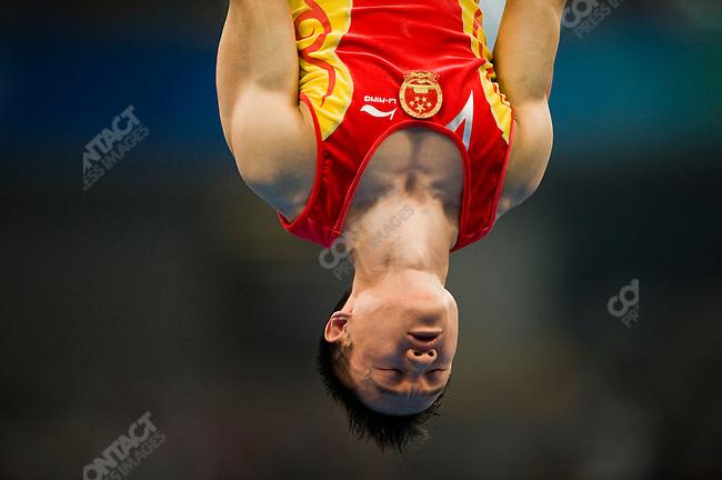 Men's Gymnastics, Huang Xu, China, Summer Olympics, Beijing China, August 9, 2008