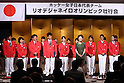Takamadonomiyahi Denka, <br /> Japan team group (JPN), <br /> JULY 15, 2016 - Hockey : <br /> Japan women's national hockey team send-off party <br /> for the Rio 2016 Olympic Games in Tokyo, Japan. <br /> (Photo by AFLO SPORT)