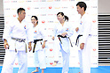 Karate will be featured at the Tokyo 2020 Summer Olympic Games