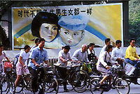 A  POSTER  IN GUANGZHOU SAYS THAT BOYS AND GIRLS ARE EQUAL IN CHINA.  THE ONE CHILD POLICY HAS RESULTED IN SOCIAL DISORDER AND AN UNNATURAL SKEW IN THE POPULATION. YOUNG BOYS ARE VALUABLE AND SOLD TO COUPLES IN THE RICH CITIES ESPECIALLY ON THE COAST WHILE GIRLS ARE OFTEN SOLD INTO PROSTITUTION RINGS AND AS BRIDES IN THE COUTRY-SIDE WHERE THE NUMBER OF BOYS OUTNUMBERS GIRLS BY AS MANY AS 150 TO 100. <br /> &copy;sinopix