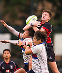 Liam Herbert (r) of Hong Kong battles for the ball against South Korea's players during the match between South Korea and Hong Kong of the Asia Rugby U20 Sevens Series 2016 on 12 August 2016 at the King's Park, in Hong Kong, China. Photo by Marcio Machado / Power Sport Images