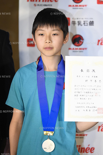 Zento Murashita, <br /> MARCH 27, 2016 - Sports Climbing :<br /> Mammut Cup Japan Climbing Lead Championships <br /> Mens Youth A Award ceremony<br /> in Inzai city, Chiba, Japan.<br /> (Photo by AFLO SPORT)