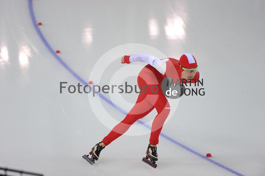 OLYMPICS: SOCHI: Adler Arena, 19-02-2014, Ladies' 5000m, Katarzyna Wozniak (POL), ©photo Martin de Jong
