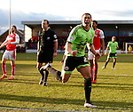 Che Adams of Sheffield Utd celebrates scoring the equalising goal - English League One - Fleetwood Town vs Sheffield Utd - Highbury Stadium - Fleetwood - England - 5rd March 2016 - Picture Simon Bellis/Sportimage