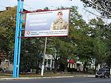 Werbung fuer die Armee / Kramatorsk liegt im ukrainischen Teil des Donbass 80 km von der Frontlinie entfernt. Die Bewohner sind sehr patriotisch.