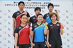 (U L to R) <br /> Maharu Yoshimura, <br /> Koki Niwa, <br /> Jun Mizutani (JPN), <br /> (D L to R) <br /> Mima Ito, <br /> Ai Fukuhara, <br /> kasumi Ishikawa (JPN), <br /> JULY 22, 2016 - Table Tennis : <br /> Japan national team press conference <br /> for Rio Olympic Games 2016 <br /> at Ajinomoto National Training Center, Tokyo, Japan. <br /> (Photo by YUTAKA/AFLO SPORT)