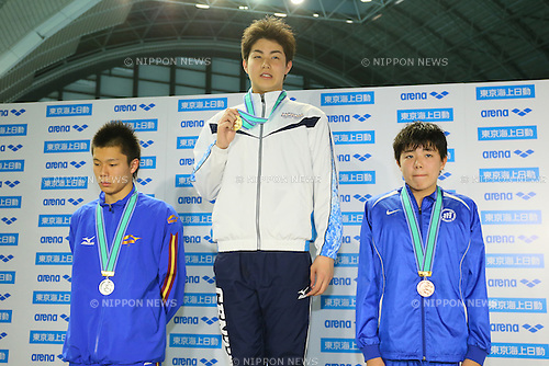 (L to R) <br /> Shoto Okajima, <br /> Yuto Yamamoto, <br /> Shuto Endo, <br /> MARCH 29, 2015 - Swimming : <br /> The 37th JOC Junior Olympic Cup <br /> Men's 200m Backstroke <br /> 13-14 years old award ceremony <br /> at Tatsumi International Swimming Pool, Tokyo, Japan. <br /> (Photo by YUTAKA/AFLO SPORT)