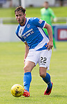 St Johnstone FC Season 2016-17<br />Keith Watson<br />Picture by Graeme Hart.<br />Copyright Perthshire Picture Agency<br />Tel: 01738 623350  Mobile: 07990 594431