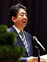 Abe and other politicians gather at Defense Ministry in Tokyo
