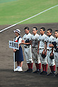 Osaka Toin team group,<br /> AUGUST 25, 2014 - Baseball :<br /> Osaka Toin players line up during the closing ceremony after winning the 96th National High School Baseball Championship Tournament final game between Mie 3-4 Osaka Toin at Koshien Stadium in Hyogo, Japan. (Photo by Katsuro Okazawa/AFLO)