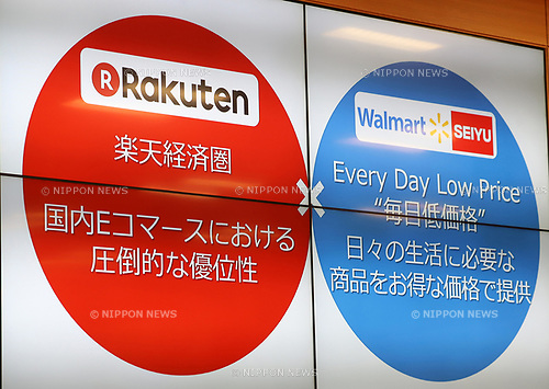 "January 26, 2018, Tokyo, Japan - Japanese online commerce giant Rakuten and US retail giant Walmart announce a new strategic alliance on the e-commerce at the Rakuten headquarters in Tokyo on Friday, January 26, 2018. Rakuten and Walmart will launch a new online grocery delivery service ""Rakuten Seiyu Netsuper"" in Japan in this year. (Photo by Yoshio Tsunoda/AFLO) LWX -ytd-"