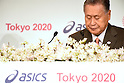 Yoshiro Mori, <br /> APRIL 6, 2015 : <br /> Asics has Press conference in Tokyo. <br /> Asics announced that it has entered into a partnership agreement with the Tokyo Organising Committee of the Olympic and Paralympic Games. With this agreement, Asics becomes the gold partner. <br /> (Photo by AFLO SPORT)