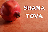 Pomegranate<br /> Jewish new year, Rosh hashana Shana Tova Greeting <br />