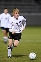 Matt Sanner (17) of the Princeton Tigers. UMBC Retrievers defeated Princeton Tigers 2-1 during the first round of the 2010 NCAA Division 1 Men's Soccer Championship at Roberts Stadium in Princeton, NJ, on November 18, 2010.