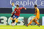 "Club Atletico Osasuna's Lorea,  during the match of ""Copa del Rey"" between CA Osasuna and Eibar at El Sadar Stadium in Pamplona. January 03 2017. (ALTERPHOTOS/Rodrigo Jimenez)"