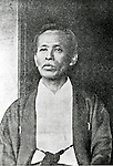 Undated - Shumei Okawa was a Japanese nationalist, Pan-Asian writer and Islamic scholar.  (Photo by Kingendai Photo Library/AFLO)