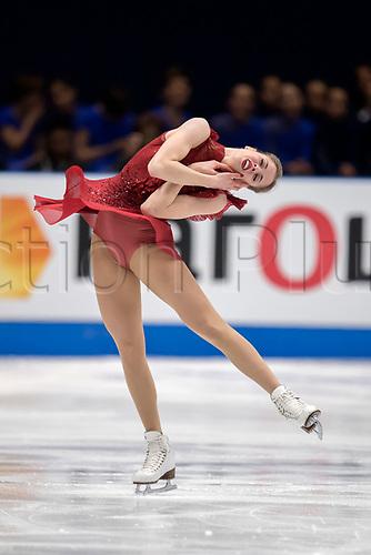 21st March 2018, Milan, Italy; ISU World Figure Skating Championships Milano 2018;  CAROLINA KOSTNER