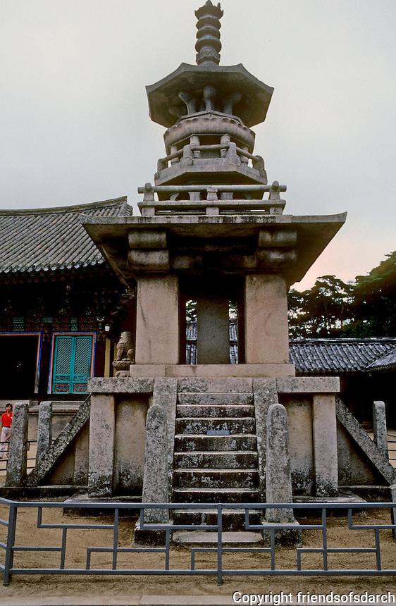 So. Korea: Kyong-Ju--3 tiered stone pagoda, ninth century. Bulgug-sa Temple. Photo '81.