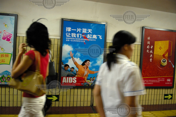 An AIDS awareness poster in a Beijing Metro subway.