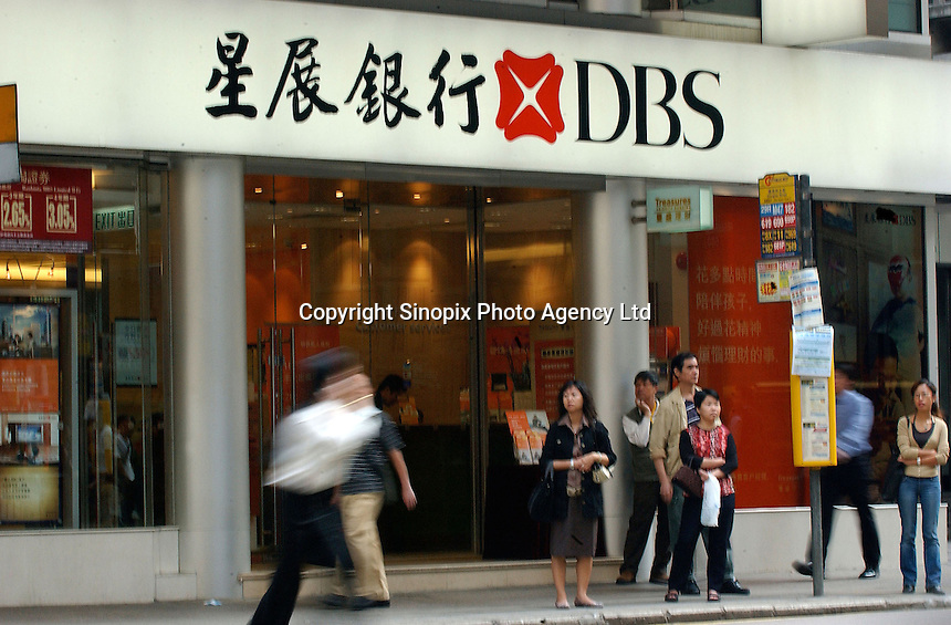 People stand outside a Hong kong branch of the DBS bank. Headquartered in Singapore, DBS is one of the largest financial services groups in Asia, the largest bank in Singapore and the fifth largest banking group in Hong Kong as measured by asset.