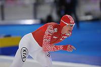 SCHAATSEN: BERLIJN: Sportforum, 08-12-2013, Essent ISU World Cup, 5000m Men Division A, Ivan Skobrev (RUS), ©foto Martin de Jong