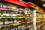 Foley's Spar Fossa  off licence