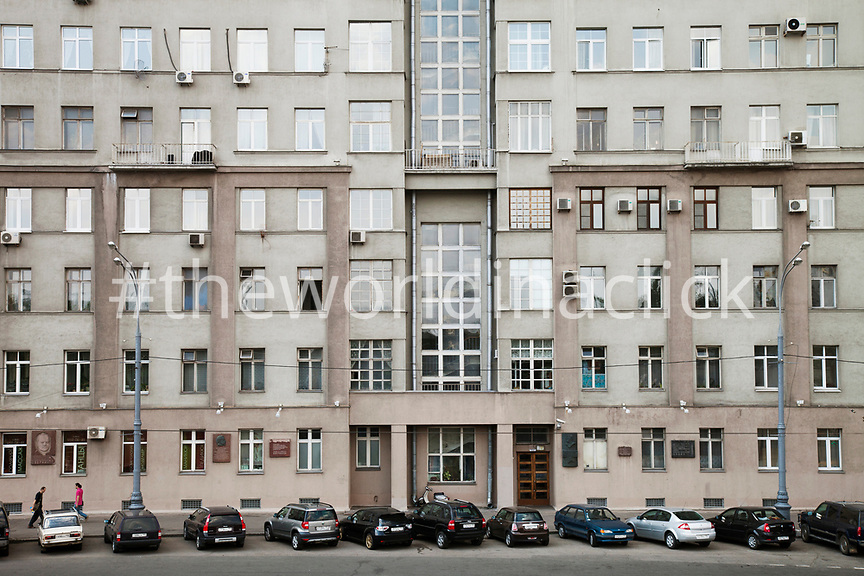 RUSSIA, Moscow. Cars parked in front of the House on the Embankment.