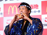 """July 31, 2018, Tokyo, Japan - Japanese singer Hiromi Go attends McDonald's Japan's promotional event of """"local gourmet burgers"""" in Tokyo on Tuesday, July 31, 2018. Go and Japanese comedian Dandy Sakano with professional figure skater Mai Asada push their hometown cuisine tasted burgers at the event.     (Photo by Yoshio Tsunoda/AFLO) LWX -ytd-"""