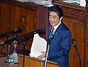 Japan Diet Session on October 4 2019