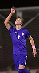 Collinsville's Luke Liljegren thanks a higher power after scoring the second - and winning - goal for Collinsville. Collinsville defeated Normal Community 2-1 to claim the Class 3A Sectional Soccer championship on Friday October 26, 2018 at Collinsville High School.  <br /> Tim Vizer/Special to STLhighschoolsports.com