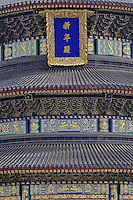 Architectural details of the Hall of Prayer for Good Harvestss, Temple of Heaven, Beijing, China